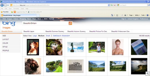 IE Bing images search - aston martin