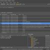 Web Browser Forensic Analysis with NetAnalysis